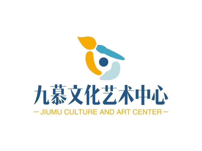 九慕文化艺术中心LOGO设计
