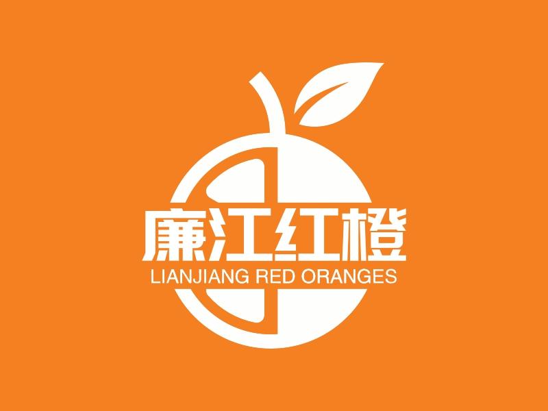 廉江红橙LOGO设计