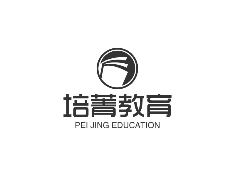 培菁教育LOGO设计