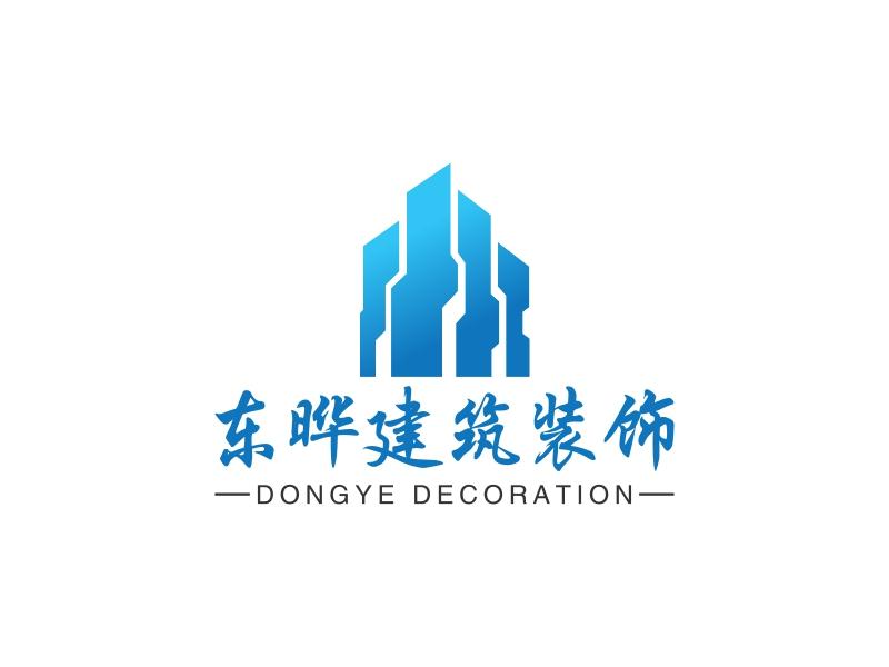 东晔建筑装饰LOGO设计