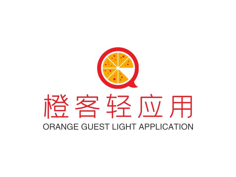 橙客轻应用LOGO设计
