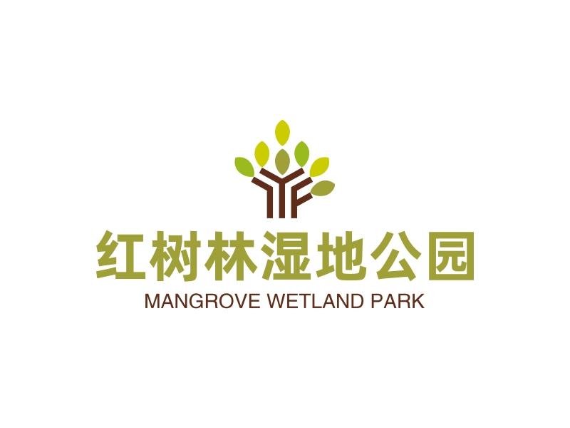 红树林湿地公园LOGO设计