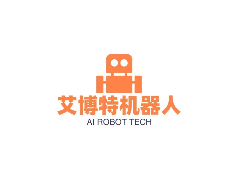 艾博特机器人LOGO设计