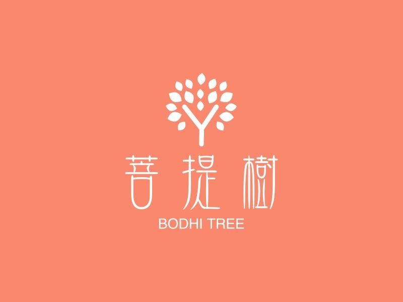 菩提树LOGO设计