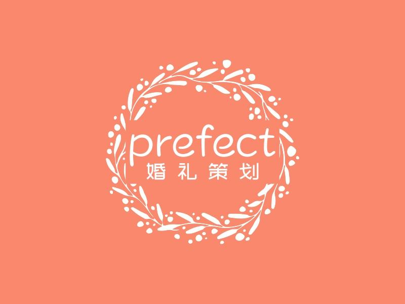 prefectLOGO设计