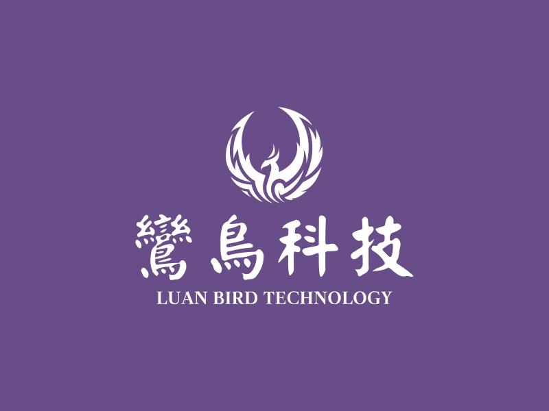 鸾鸟科技LOGO设计
