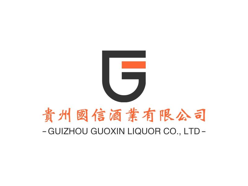 贵州国信酒业有限公司LOGO设计