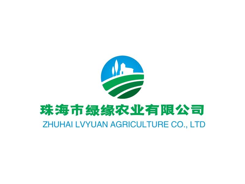 珠海市绿缘农业有限公司LOGO设计