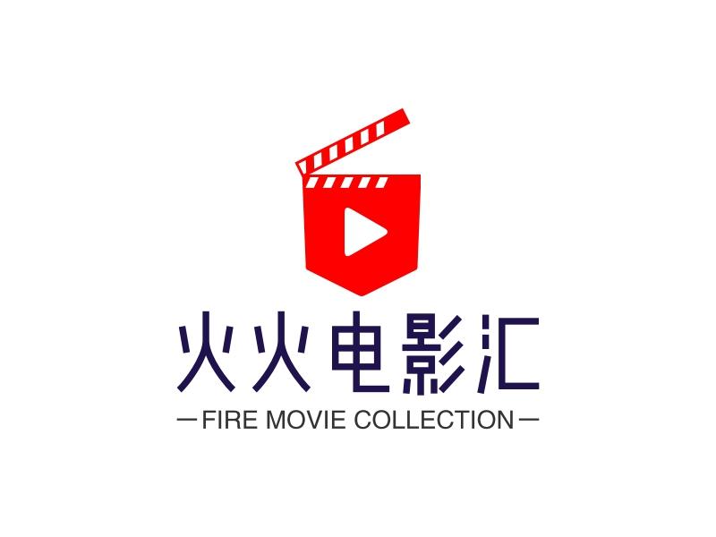 火火电影汇LOGO设计