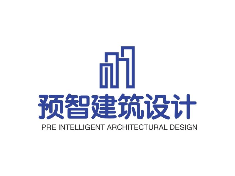 预智建筑设计LOGO设计