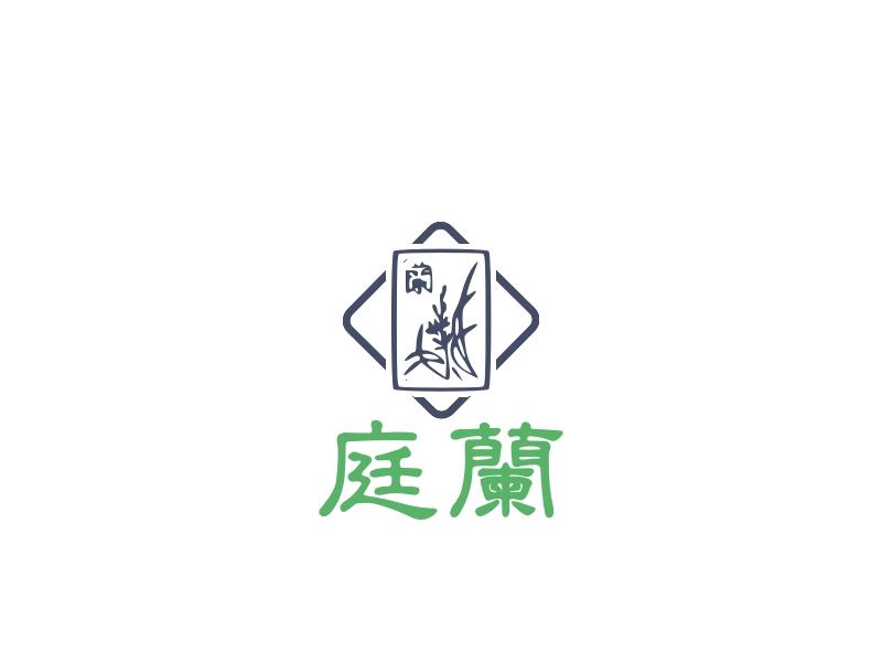 庭兰LOGO设计