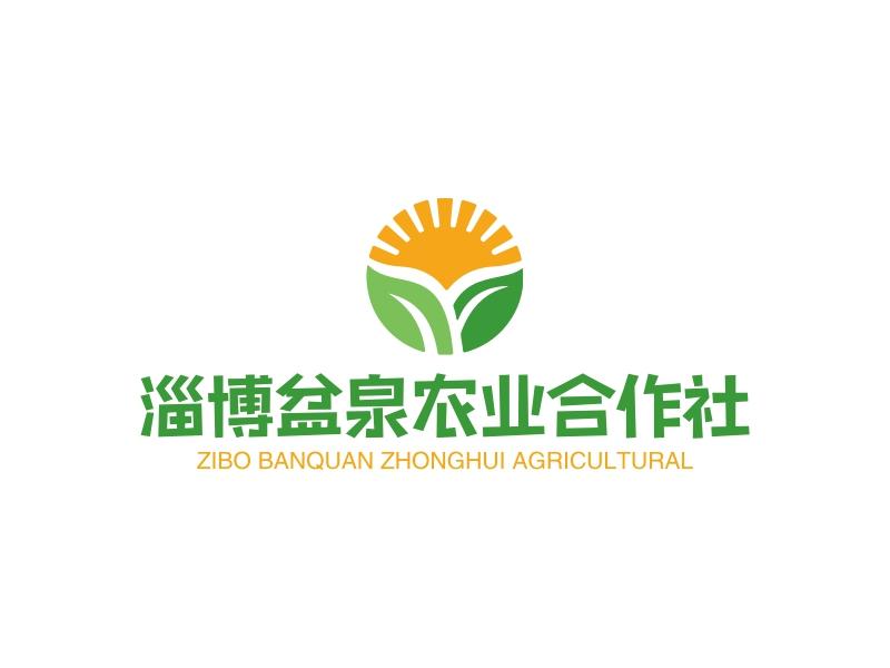 淄博盆泉农业合作社LOGO设计