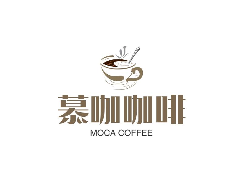 慕咖咖啡LOGO设计