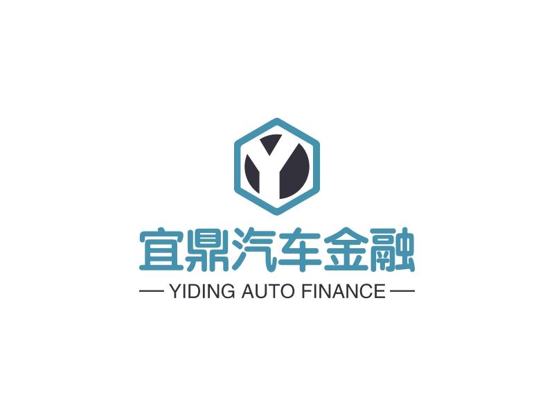 宜鼎汽车金融LOGO设计
