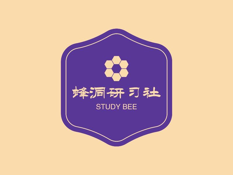 蜂洞研习社LOGO设计