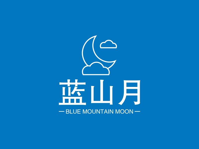 蓝山月LOGO设计