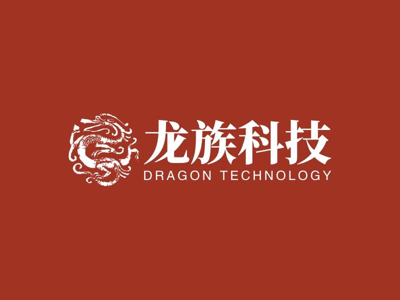 龙族科技LOGO设计