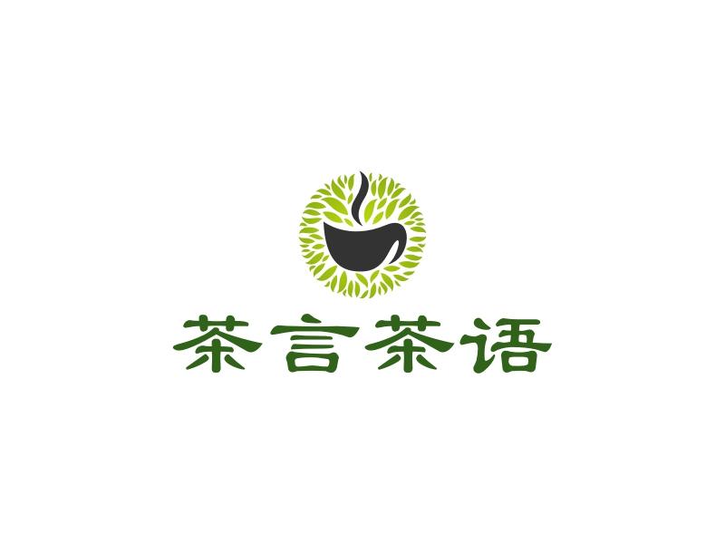 茶言茶语LOGO设计