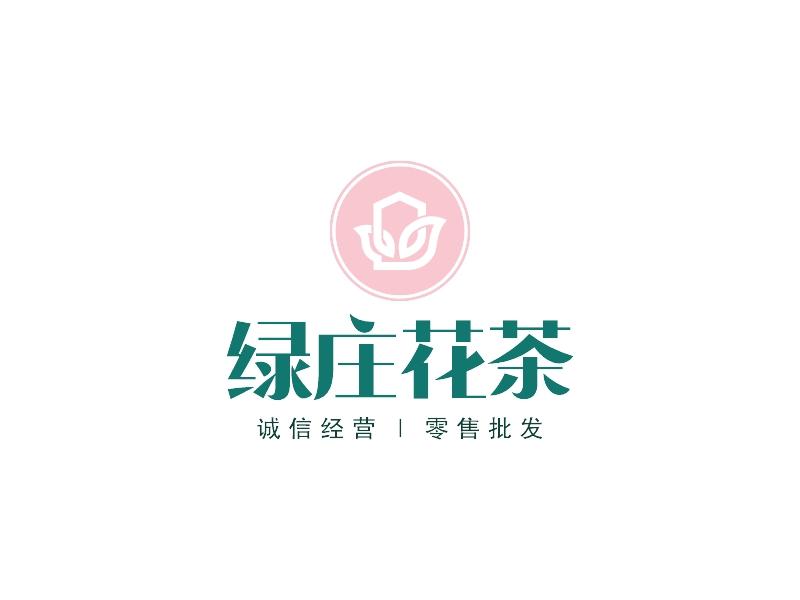 绿庄花茶LOGO设计