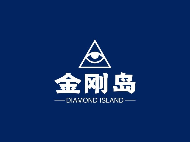金刚岛LOGO设计