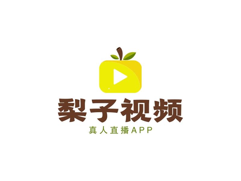 梨子视频LOGO设计