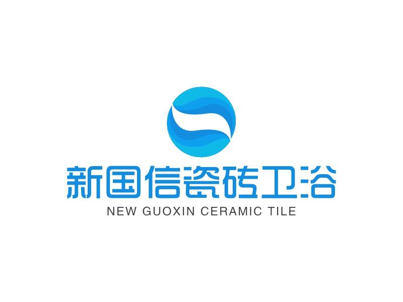 新国信瓷砖卫浴LOGO设计
