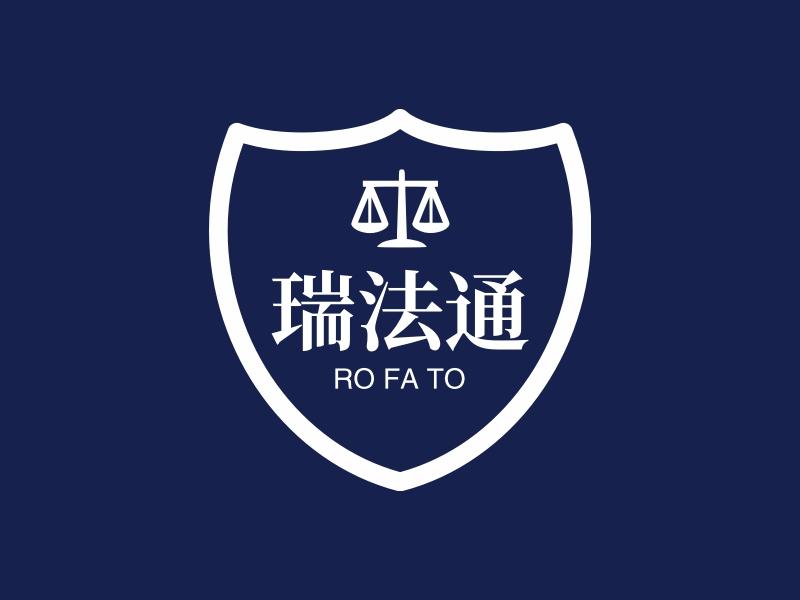 瑞法通LOGO设计
