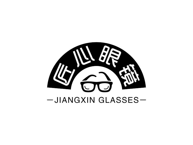 匠心眼镜LOGO设计