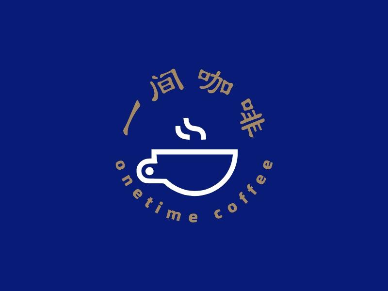 一间咖啡LOGO设计