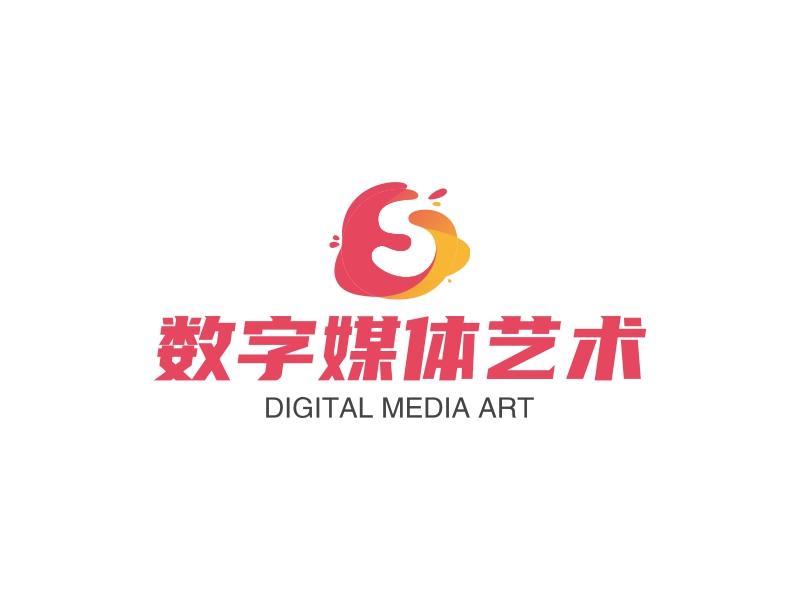 数字媒体艺术LOGO设计