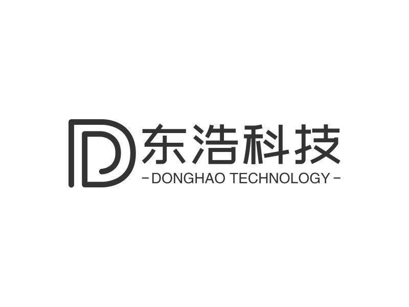 东浩科技LOGO设计