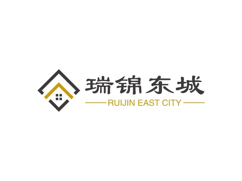瑞锦东城LOGO设计