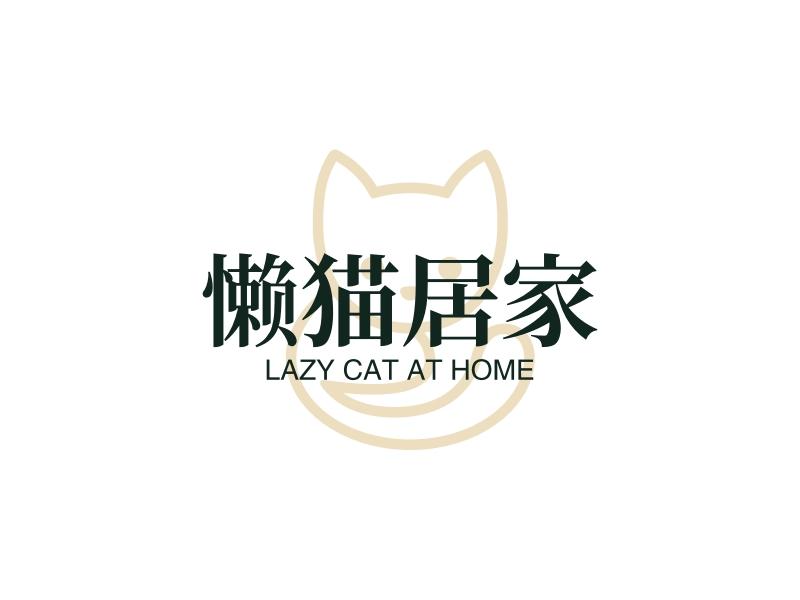 懒猫居家LOGO设计