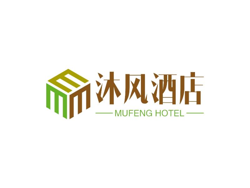 沐风酒店LOGO设计