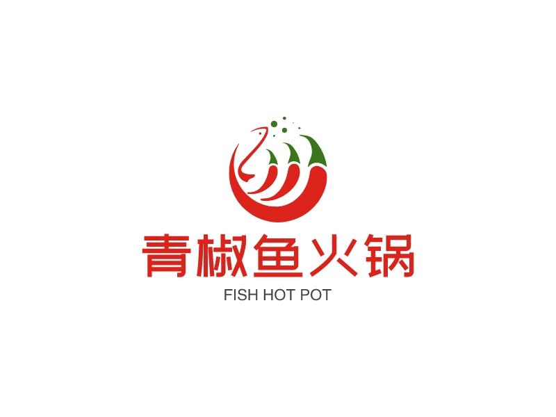青椒鱼火锅LOGO设计