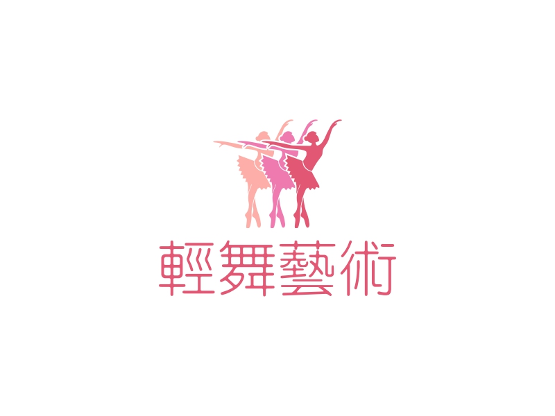 轻舞艺术LOGO设计