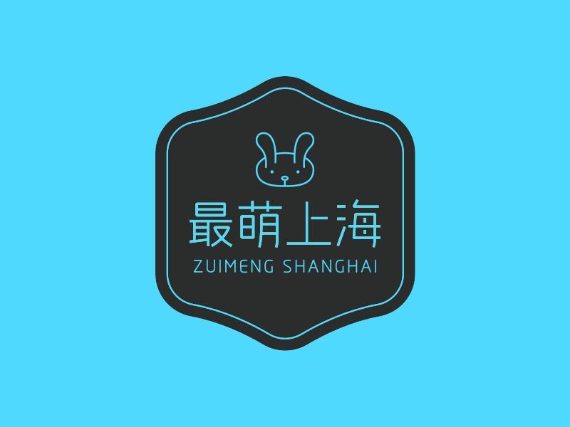最萌上海LOGO设计