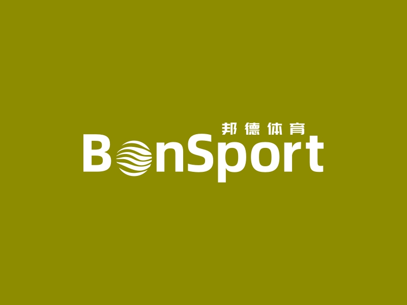 BonSportLOGO设计