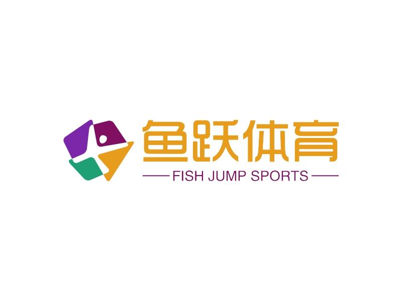鱼跃体育LOGO设计