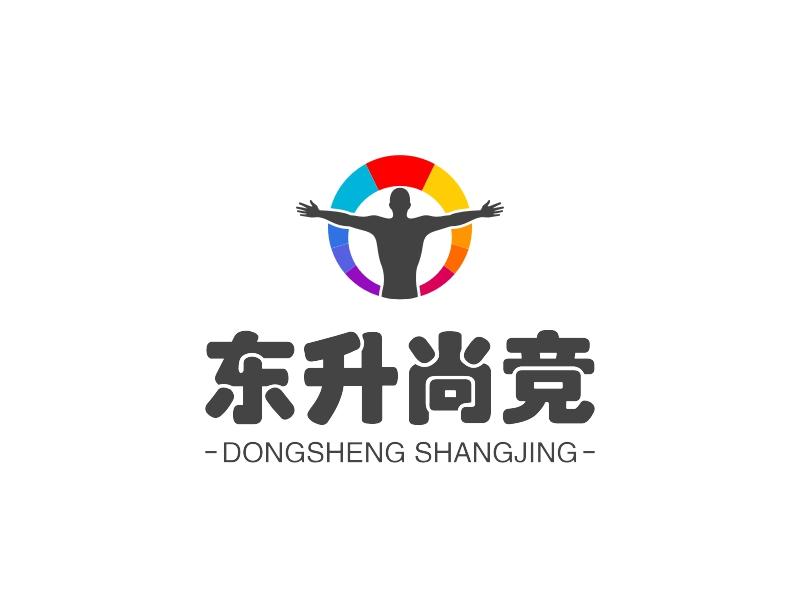 东升尚竞LOGO设计