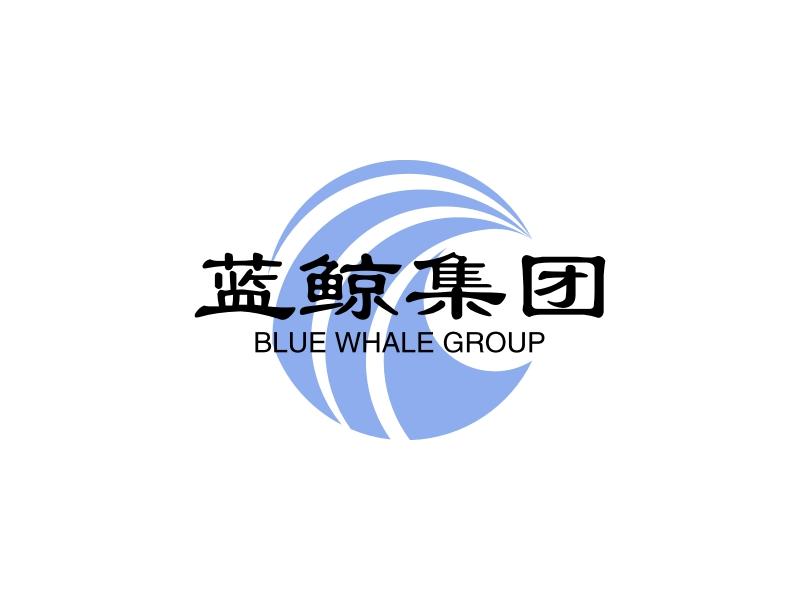 蓝鲸集团LOGO设计
