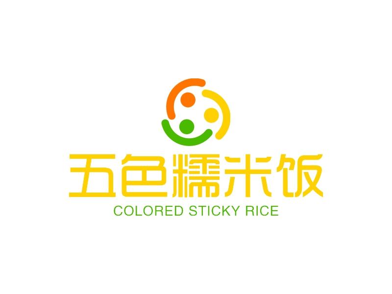 五色糯米饭LOGO设计