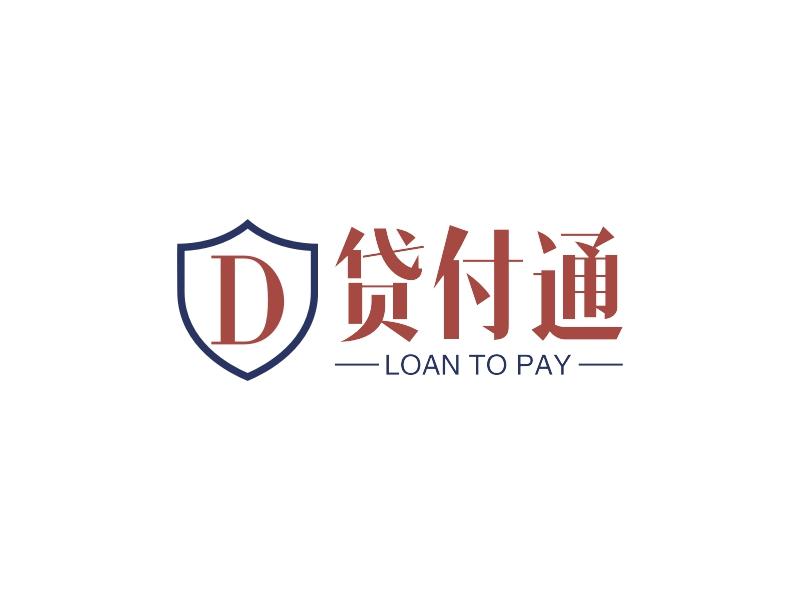 贷付通LOGO设计
