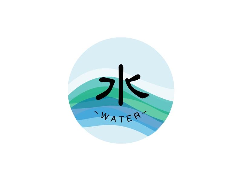 水LOGO设计
