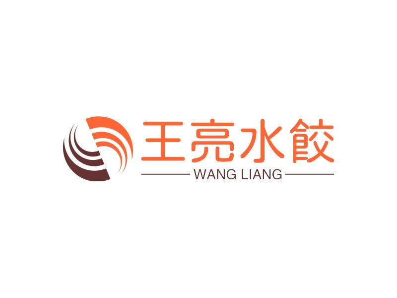 王亮水饺LOGO设计