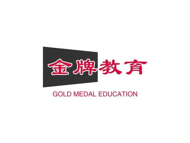 金牌教育LOGO设计
