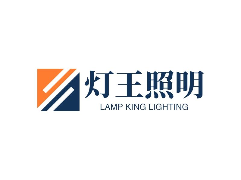 灯王照明LOGO设计