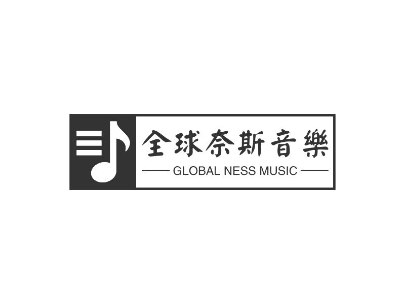 全球奈斯音乐LOGO设计