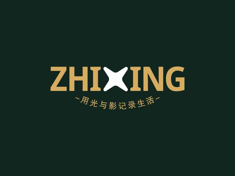 ZHIXINGLOGO设计