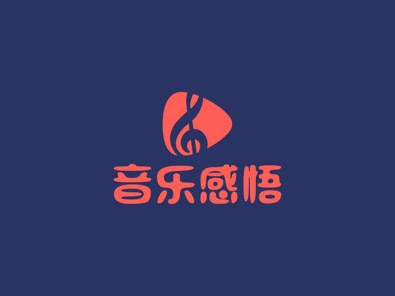 音乐感悟LOGO设计